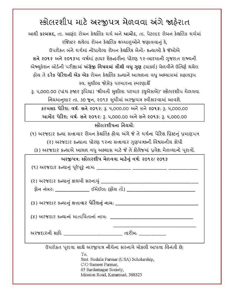 Please click on this picture for fillable form in PDF format