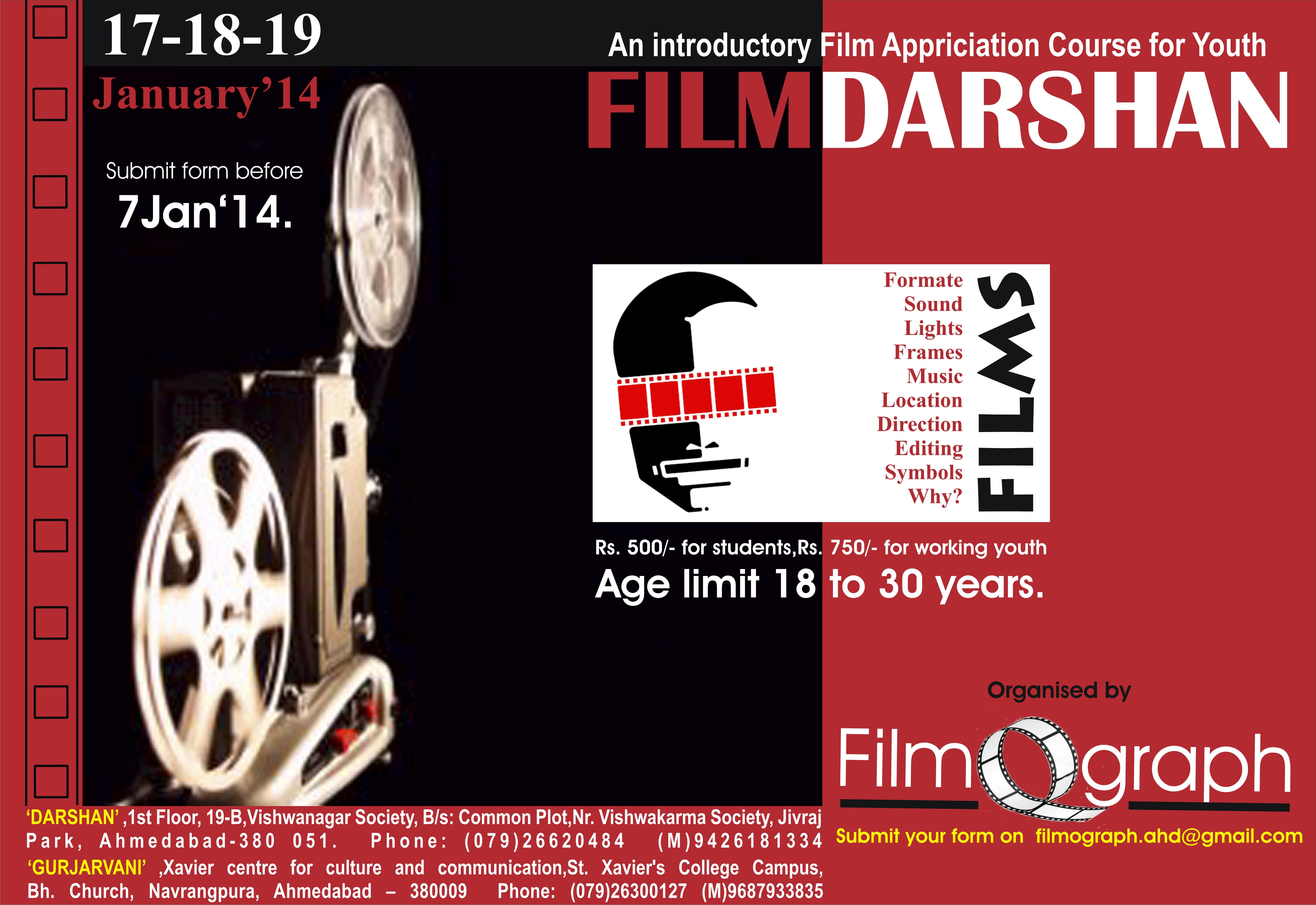 Filmograph2014