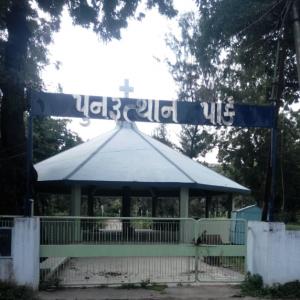 PunrutthanPark