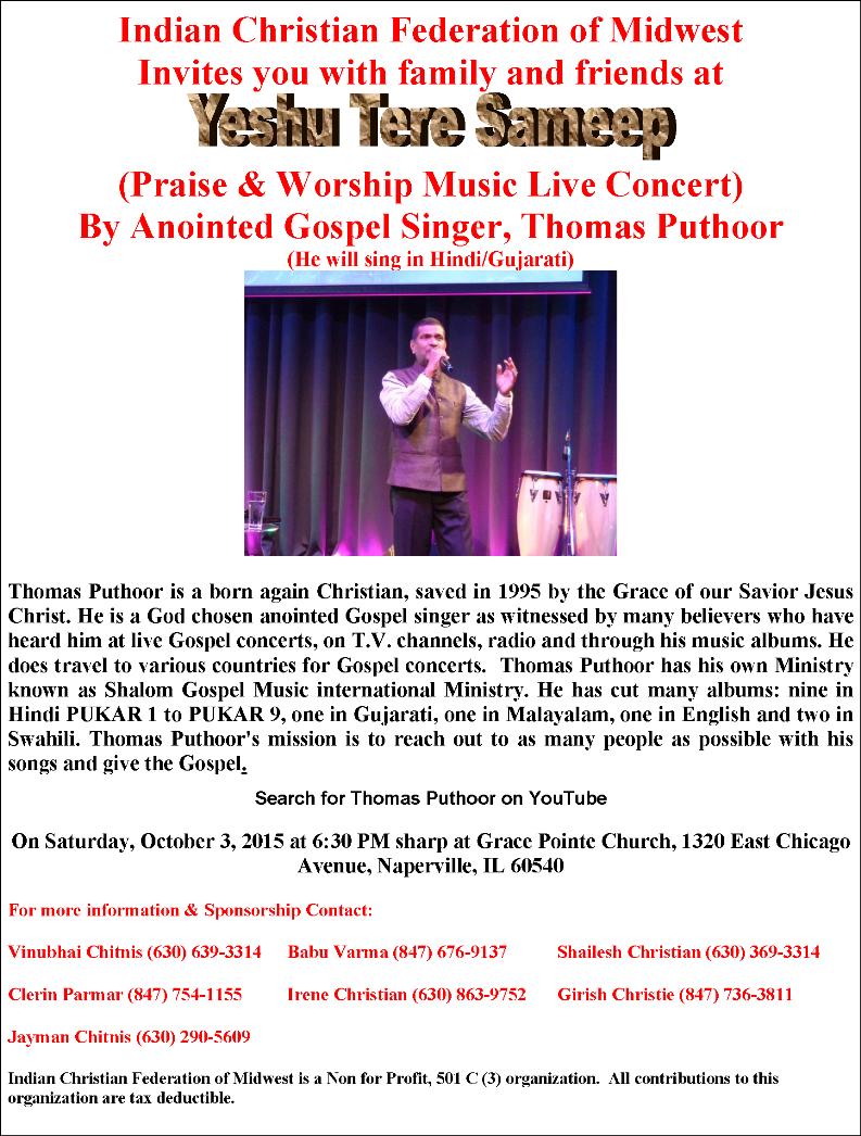 Yeshu Tere Sameep Gospel Music Concert Flyer