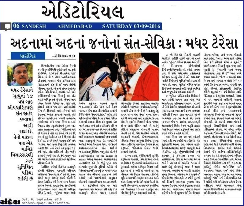 Editorial by Fr. Vinayk Jadav - Sandesh September 03, 2016