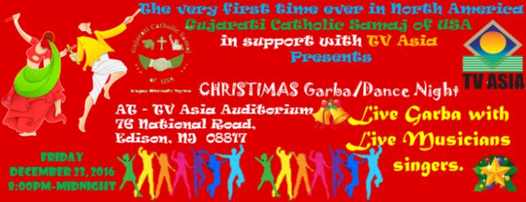 christmas2016-fb-banner