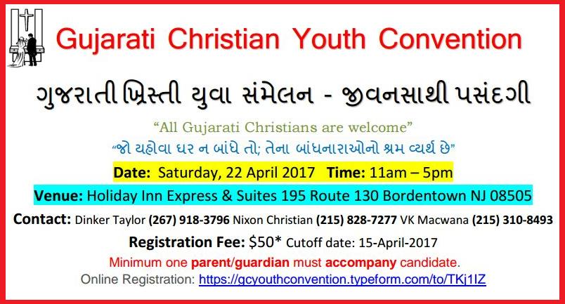 Gujarati Christian youth convention | Jagadish Christian Com