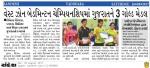 Sandesh-082617.jpg