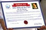 PM-2 Silver Medal.jpeg