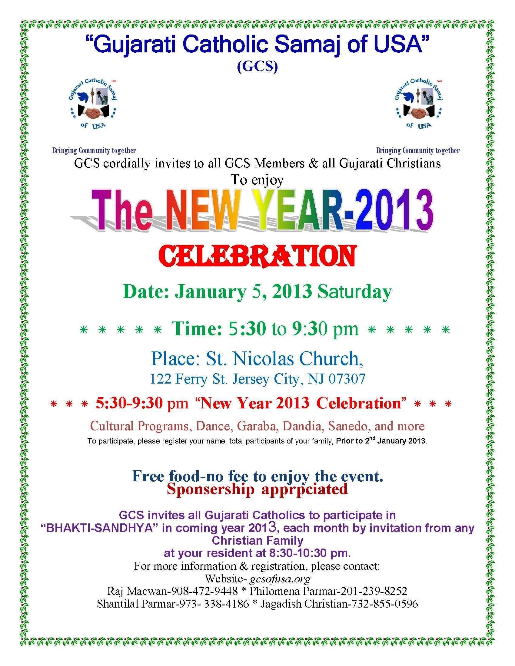 GCS-New year-13