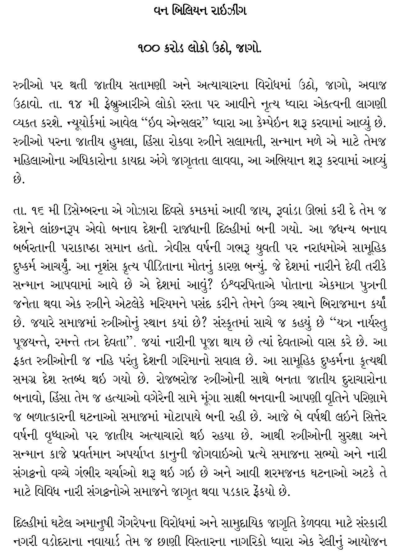 BDM_Page_1
