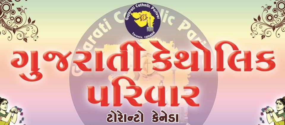 GujaratiParivarTotonto