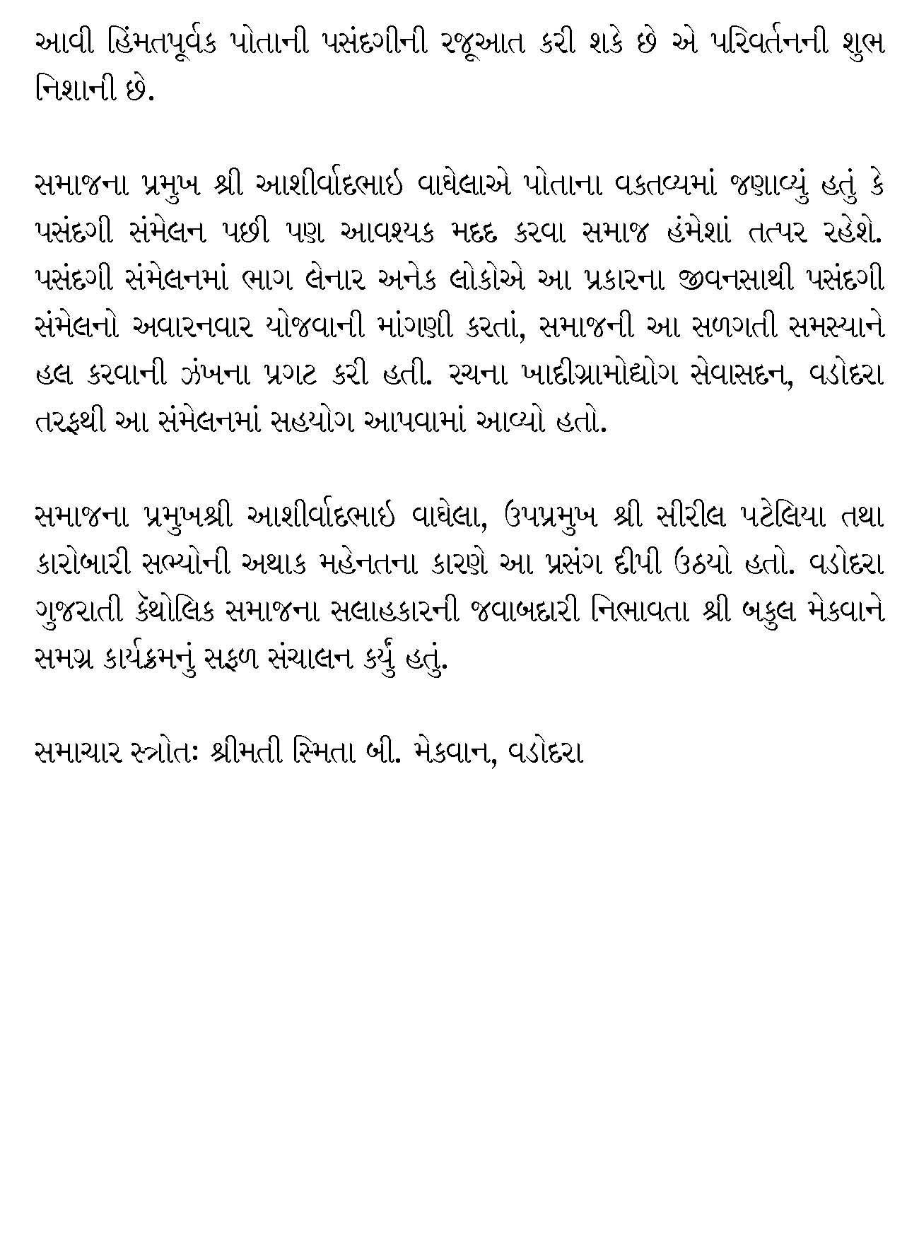 Jeevan Sathi2013_Page_2