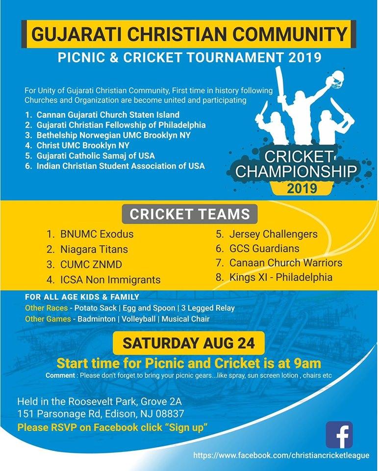 Gujarati Christian Community Picnic and Cricket Tournament
