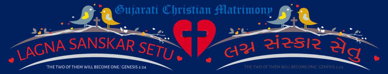 Jagadish Christian.Com